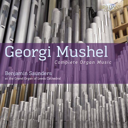 Georgi Mushel